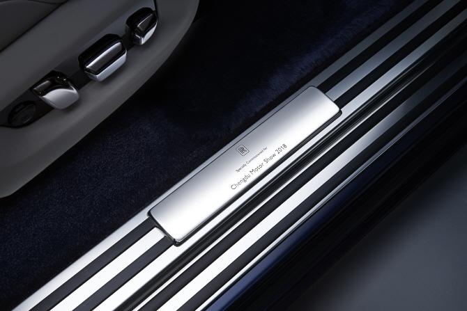 롤스로이스, 청두 모터쇼서 `프라이버시 스위트` 팬텀 EWB 선봬