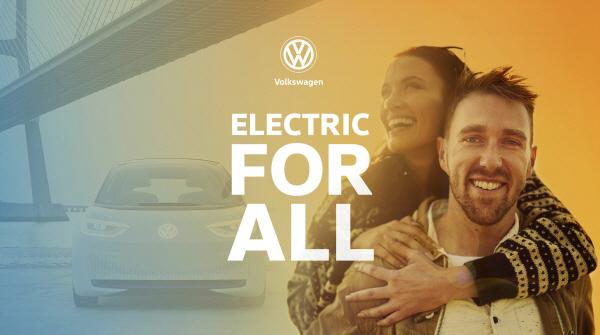 폭스바겐, 전기차 대중화 시대 열 `일렉트릭 포 올` 전략발표