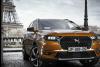 [포토]'DS 7 크로스백 E-텐스 4X4', 준중형 SUV