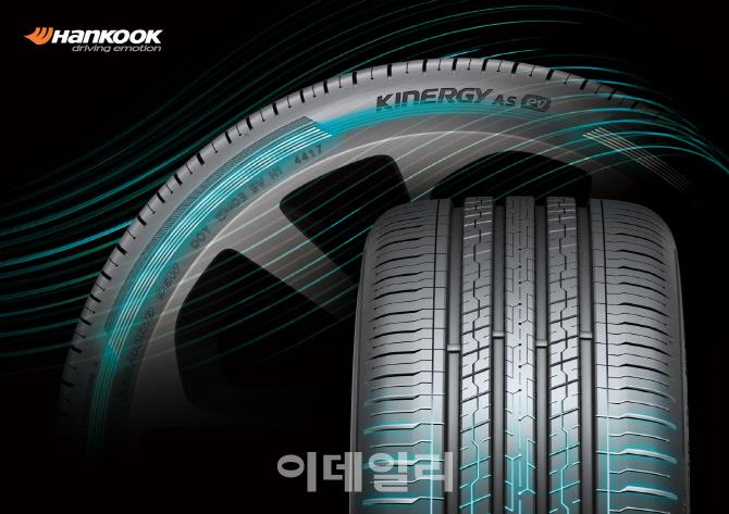 한국타이어, 전기차 전용 타이어 '키너지 AS ev' IDEA 수상