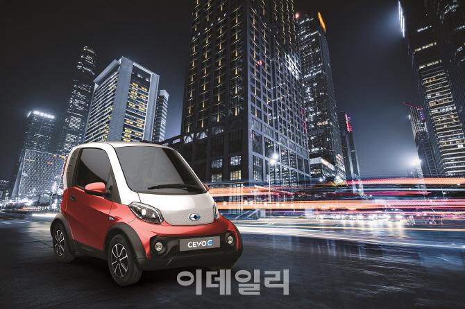 캠시스, 첫 양산형 초소형 전기차 'CEVO-C' 공개