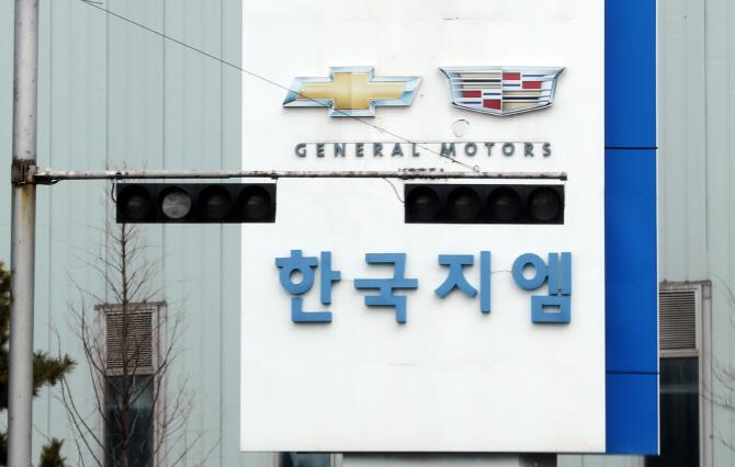 국감 안 나온 GM사장…다시 불거진 철수설