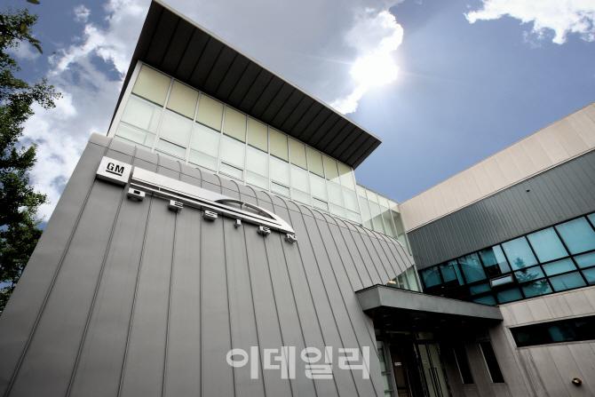 `R&D 법인 분리, 경영 정상화에 도움`..한국GM 철수설 부인