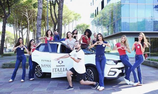 쌍용, 영국에 이어 이탈리아까지...마케팅 강화 통해 브랜드경쟁력 제고 나서