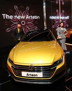 브랜드를 대표하는 '아테온'