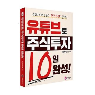 [극비공개] 종잣돈 50만원으로 500만원 버는 비법!(무조건 100% 무료)