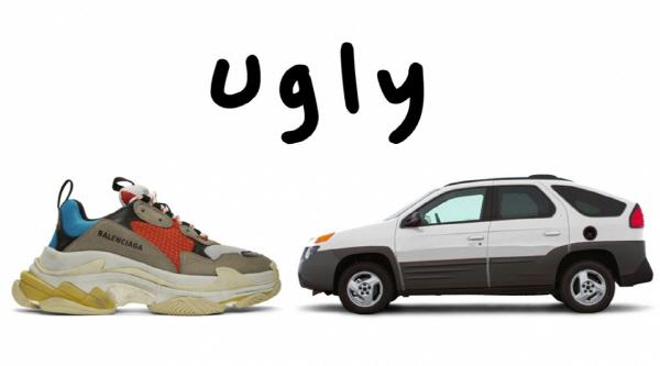 `못생겨 성공했어`..어글리 슈즈 닮은 자동차