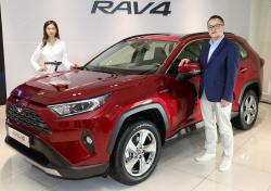 토요타 신형 5세대 '라브4', '3000만원대 수입 SUV'