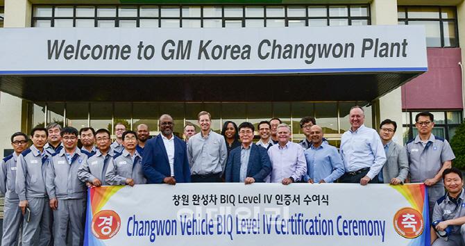 한국GM 창원공장, 글로벌 제조 품질 경쟁력 입증