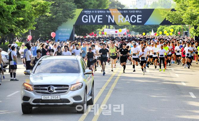 벤츠 '기브앤레이스' 역대 최대 규모…참가비 9.2억원 전액기부