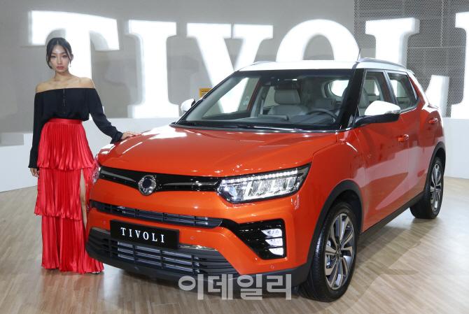 쌍용자동차, '베리 뉴 티볼리' 공식 출시…1천678만원부터