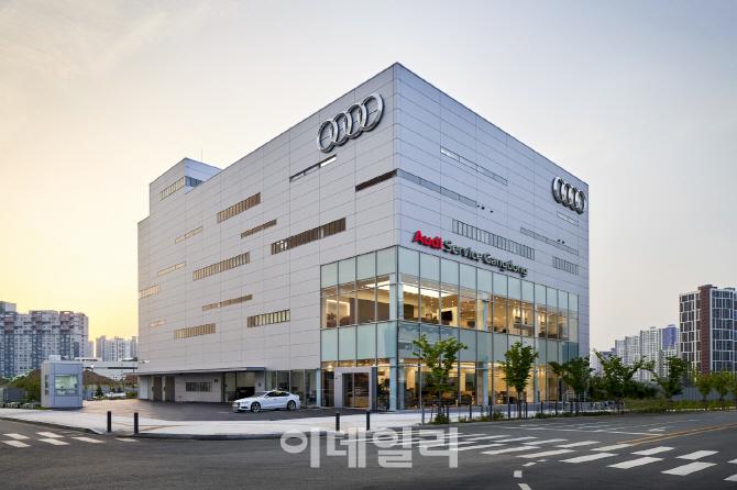 아우디 코리아, 강동 서비스센터 신규 개장