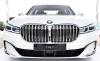 [포토]존재감 높인 BMW 7시리즈