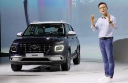 현대 새로운 SUV '베뉴' 출시