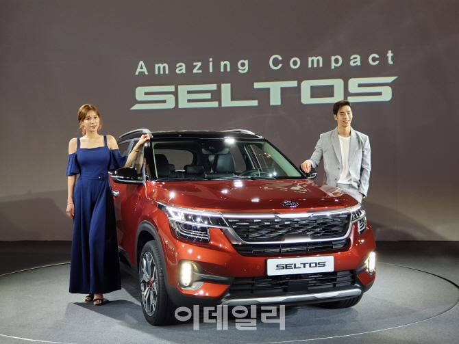 고급 소형 SUV 기아차 셀토스…`국내 판매 목표 1만8000대`(종합)