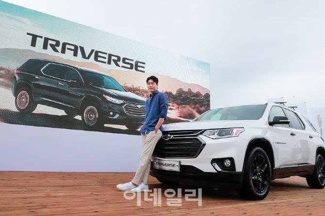 [車돋보기]③쉐보레 트래버스, 광고모델로 정우성 선택한 이유