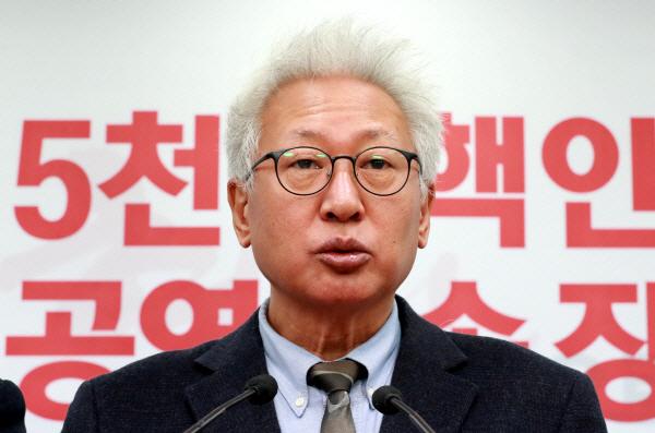 류석춘 연세대 교수