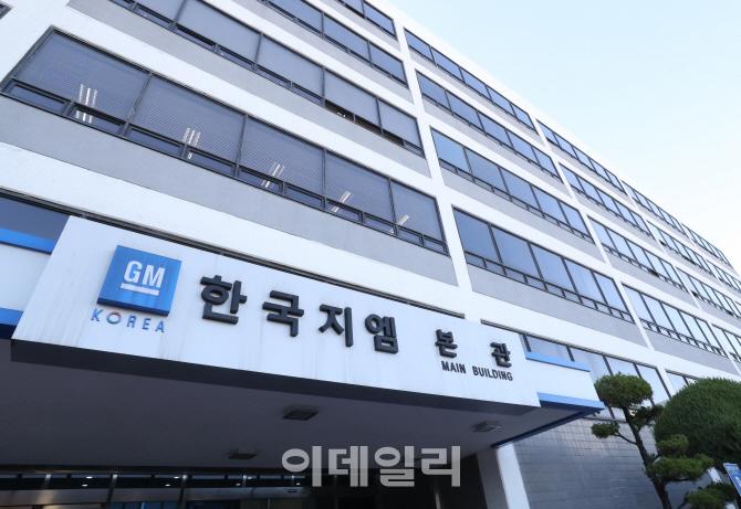 한국GM 노사, 마라톤 협상에도 평행선..10일 교섭 재개