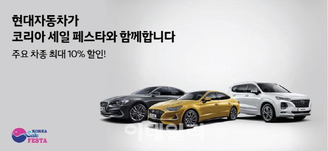 '국민차' 쏘나타 vs 그랜저…승부처는 新모델·할인