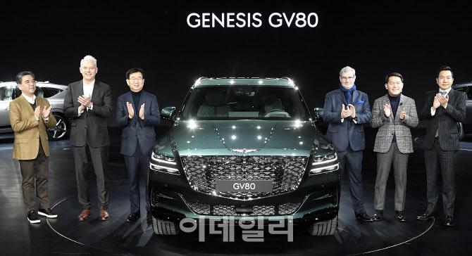 제네시스 SUV 'GV80' 공개