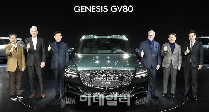 모습 드러낸 제네시스 SUV 'GV80'