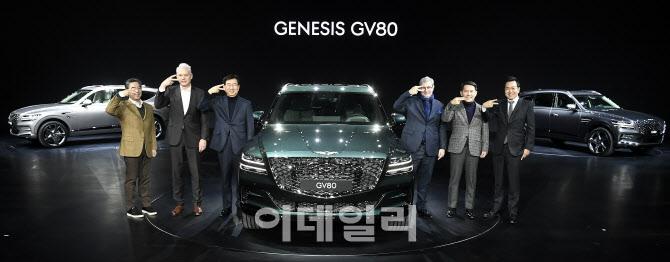 모습 드러낸 제네시스 'GV80'