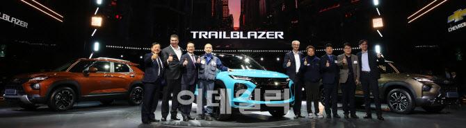한국GM, 쉐보레 트레일블레이저 출시