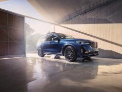 알피나, BMW SUV `XB7`