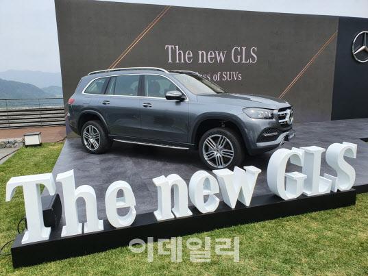벤츠 `모던 럭셔리` 더 뉴 GLS 출시…`지위의 상징될 것`(종합)