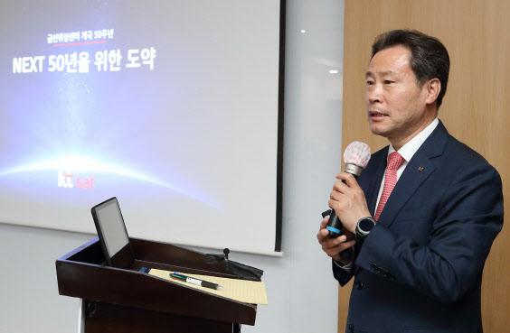 [김현아의 IT세상읽기]이리듐 부활? 지상망 대안 '위성통신'이 뜬다