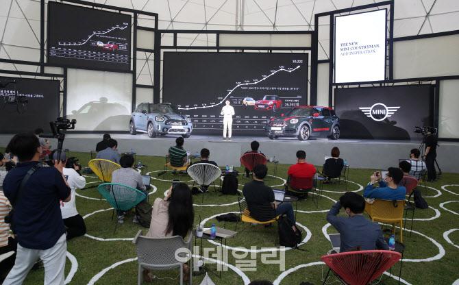 미니코리아, 전세계 최초 '뉴 컨트리맨' 공개