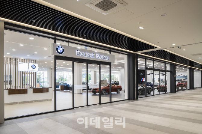 수원 도이치오토월드에 BMW·미니 전시장 열어