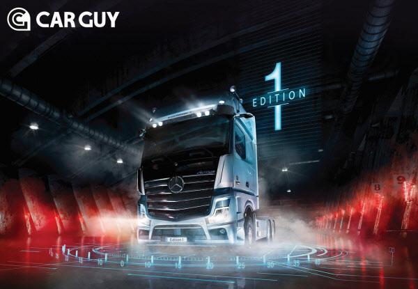 벤츠, 대형트럭 `뉴 악트로스 Edition 1` 국내 28대 한정판매