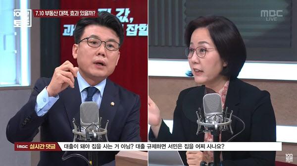 """김현아 """"100분 립서비스"""" vs 진성준 """"적반하장""""..'집값 고백' 2R"""
