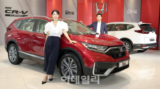 도심형 SUV의 정석 '뉴 CR-V 터보' 국내 정식 출시