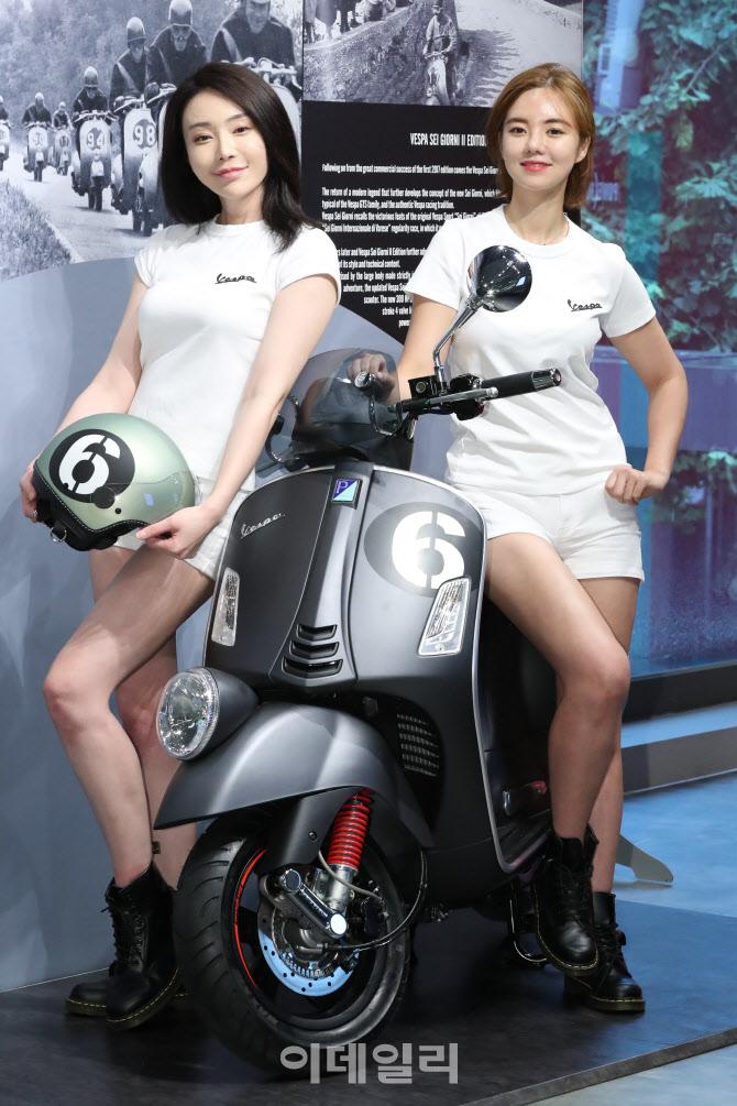 베스파, 스포츠 라인업 대표 모델 출시
