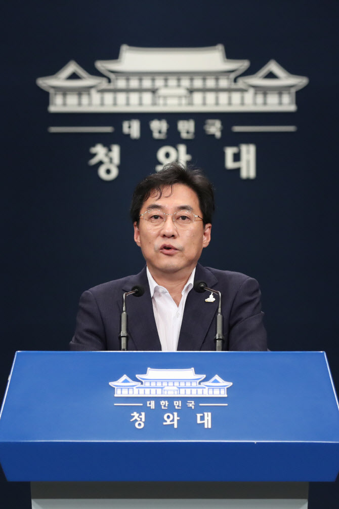 """靑, 박원순 성추행 혐의..""""진상규명 끝나야 공식입장 밝힐 것"""""""