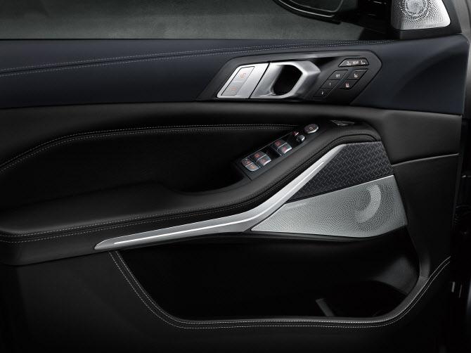 BMW 'X7 다크 쉐도우 에디션', 고급스러운 소재