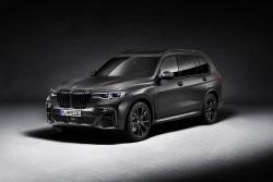 BMW, '다크 쉐도우 에디션'