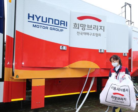 현대차그룹, `수해 지역 특별 지원` 실시…수해 차 무상 점검