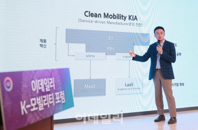 [K-모빌리티]현대차그룹 `코로나19 이후 이동 수요 줄어…`라스트마일` 각광`