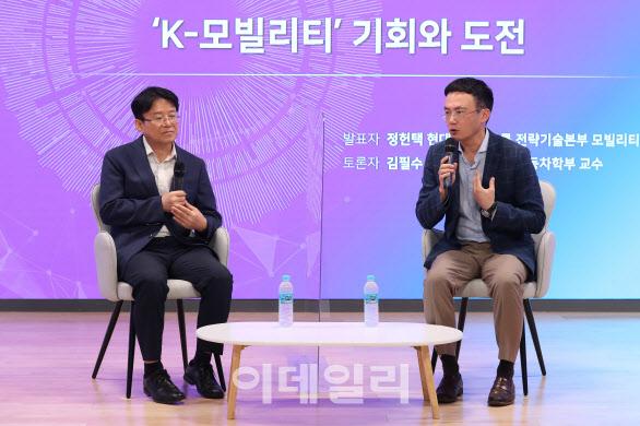 [K-모빌리티]`모빌리티도 언택트 비즈니스 활성화…렌트·구독서비스 증가`