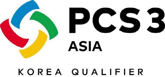 아프리카TV, 'PCS3 아시아 한국 대표 선발전' 생중계