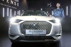 한불모터스, 콤팩트 전기 SUV 'DS 3 크로스백 E-텐스' 출시