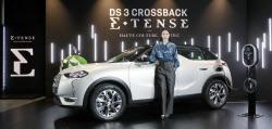 콤팩트 전기 SUV 'DS 3 크로스백 E-텐스' 한국 상륙