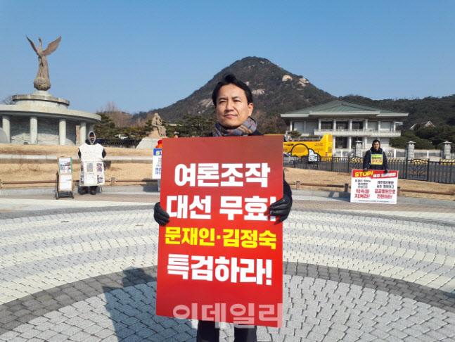 """김진태 """"개천절집회 불참…文정권, 피격 공무원으로 궁지에"""""""