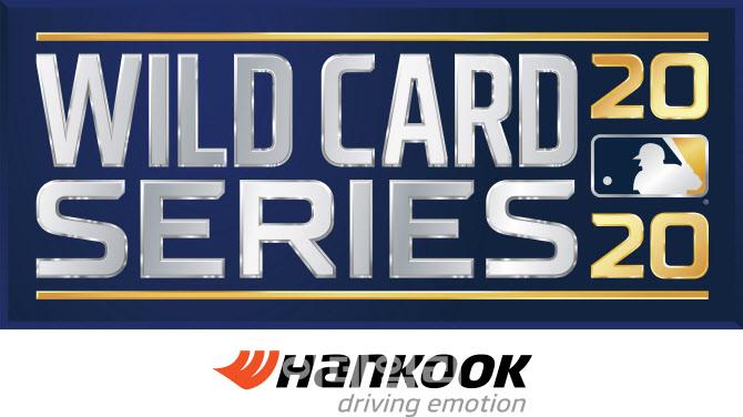 한국타이어, MLB 2020 와일드카드 시리즈 공식후원