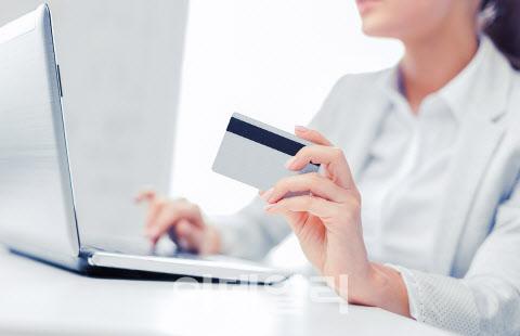 [꿀팁!금융]신용카드 포인트, 잘 쌓는 만큼 잘 써야 좋죠