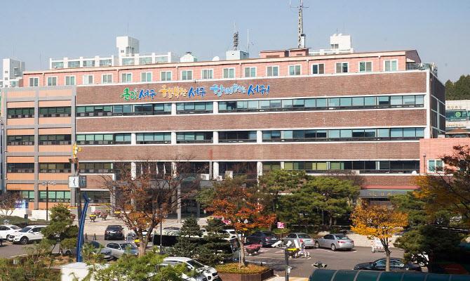 인천 서구, IoT 접목 스마트가로등 시범사업 추진