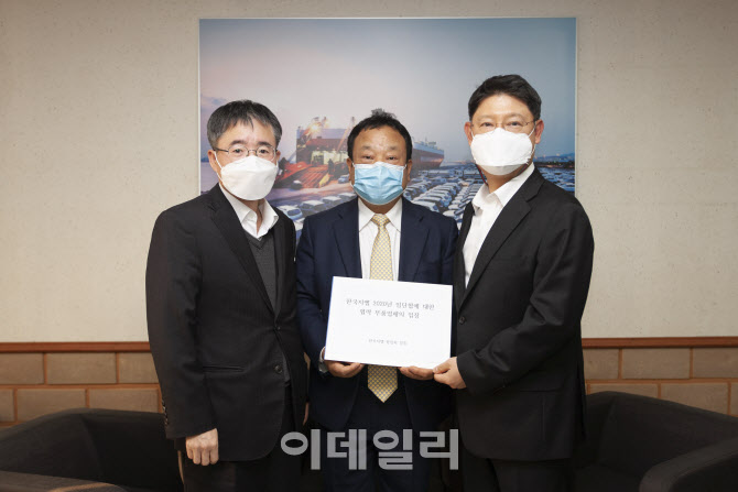 한국지엠 협력사모임 `하루 이틀 생산중단도 발생해선 안돼`
